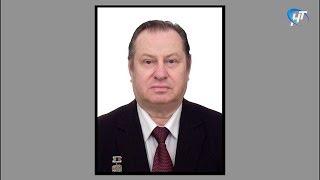Среди погибших в авиакатастрофе Ан-148 уроженец Старой Руссы Борис Георгиевич Кармалеев