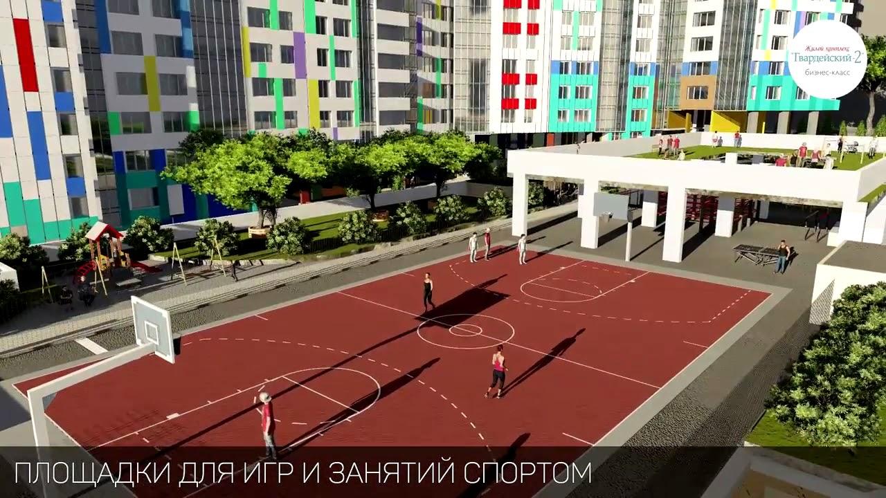 Видео ЖК Гвардейский-2