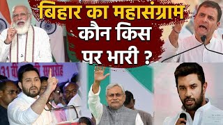 Bihar Elections 2020: Assembly Elections का हुआ ऐलान, NDA vs Mahagathbandhan | वनइंडिया हिंदी - Download this Video in MP3, M4A, WEBM, MP4, 3GP