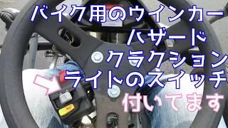 公道を走れるゴーカート乗ってみた!X-Kart!