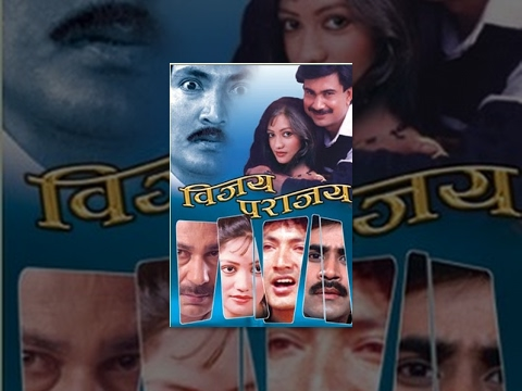 Bijaya Parajaya | Nepali Movie