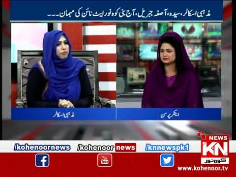 Kohenoor@9 16 MAY 2019 | Kohenoor News Pakistan