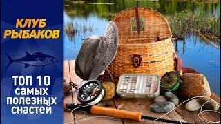 Псков снасти для рыбалки