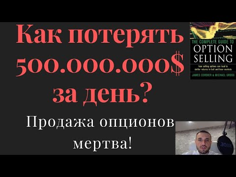 Опционы n te money бинарные
