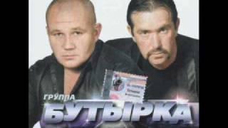 Butyrka - Bratva