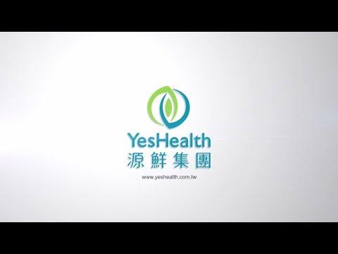 Najveća vertikalna farma za proizvodnju povrća nalazi se na Tajvanu (VIDEO)