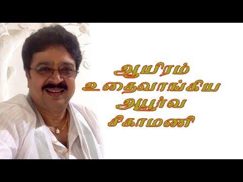 Aayuram Udhai Vaankiya apoorva sigamani   S.Ve Sekar Comedy drama
