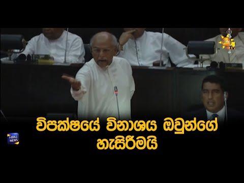 Mathi Sabaya | 2020-02-20