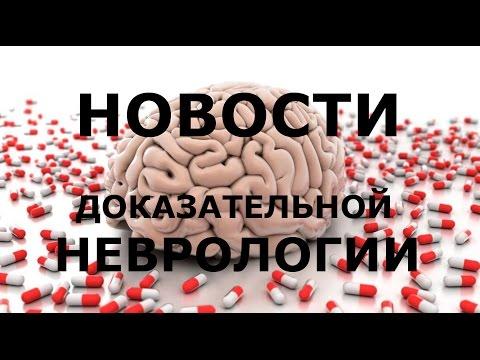 Лекарственные растения для простатита
