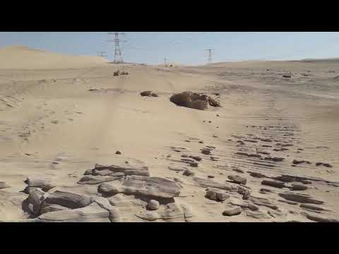 Fossil Dunes in Abu Dhabi