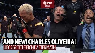 Pure emotion from Charles Oliveira! UFC 262 Title Fight Aftermath