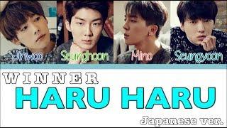 WINNER - HaruHaru - Japanese ver. 日本語歌詞 (Romaji Lyric)