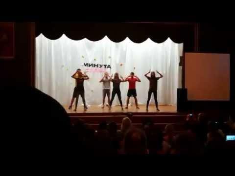 Самый классный танец)))!!!PAPP//Патимейкер//Me too//Оп,эроина...