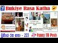 #Bukiye #Rasa #Katha #Funny #FB #Posts223