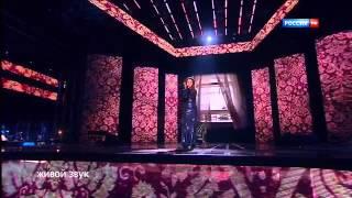 Главная сцена   Таис Логвиненко Я, кошка HD 13 03 2015