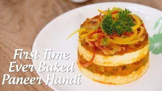 Baked Paneer Handi | How To Make Baked Paneer Handi | Recipe By Varun Inamdar | Big Bazaar LIVE Cook Along