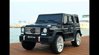Детский электромобиль Mercedes G65 VIP: 90W, 2.4G, EVA-колеса, эко-кожа - raspashonka.com.ua