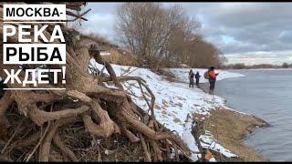 Как поймать щуку на москва реке