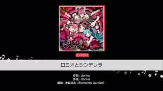 BanGDream!-Girl'sBandParty:RomeoandCinderella[Expert]