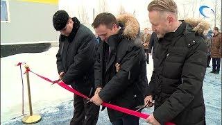 В Боровичах начал работу первый в регионе индустриальный парк