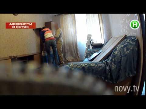 """Когда телевизор предлагают за бесценок  - программа """"Нового канала"""" Аферисты в сетях 2015"""