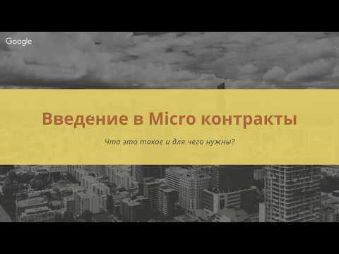 Форекспф. ру фьючерсы контракты