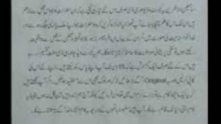 Taqfeen Part 04