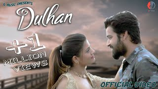 Dulhan | Misijiba duhen | Rajasmita I Manish | Romantic odia song | Official Video | G Music.