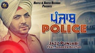 Punjab Police  Jazz Punjabi