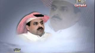 تحميل اغاني الشاعر ضيدان بن قضعان _ يا صغير MP3