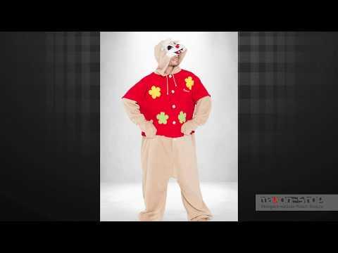Одинаковые пижамы кигуруми Бурундук для двоих