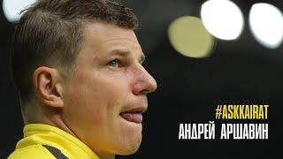 Андрей Аршавин — о «Кайрате», Казахстане и продолжении карьеры