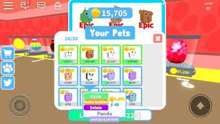 how to get dominus empyreus for free in pet simulator - 免费