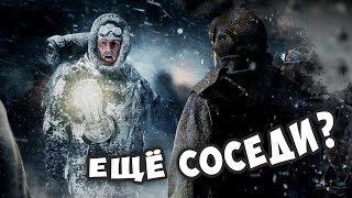 ДОРОГА К ДРУГОМУ ГОРОДУ! - Frostpunk 1.0 / Эпизод 4