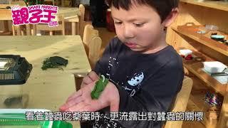 Smart Parents 親子王專訪