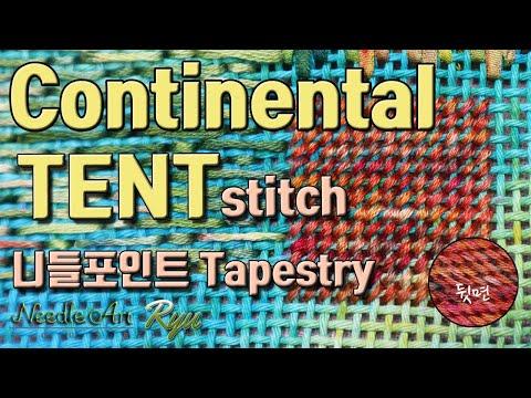 Tent Stitch = Continental Stitch [Canvas Work]