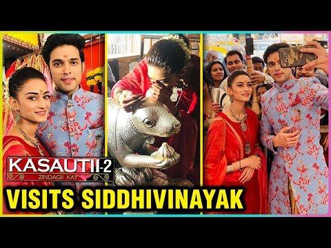 Anurag And Prerna Seek Blessings At Siddhivinayak