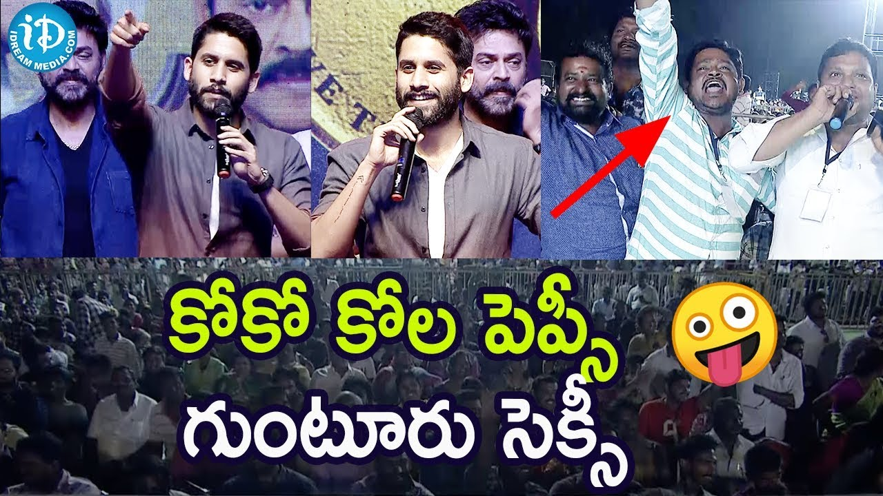 Naga Chaitanya Speech at Guntur, Venky Mama Success Celebrations