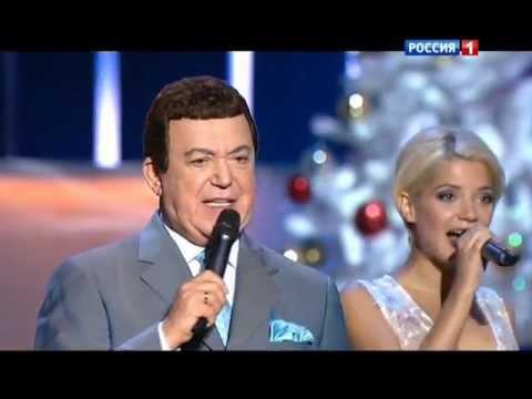 """Иосиф Кобзон и группа """"РЕСПУБЛИКА"""" - Вишневые розы"""