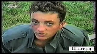 Zarobljeni Regruti 5.korpusa Tzv.Armije BiH  [eng Esp Sub]