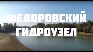 Рыбалка в славянске на кубани базы отдыха