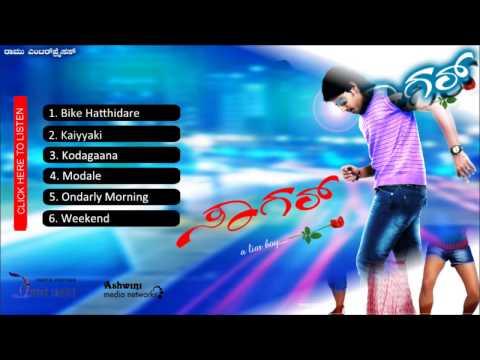 Dyavre kannada movie songs youtube / 2012 movie 2009 dual