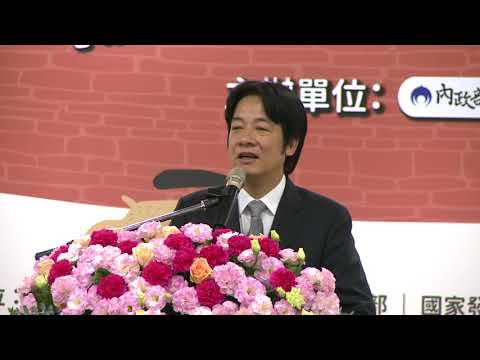 Premier Lai Ching-te delivers remarks at Freedom of Speech Day forum