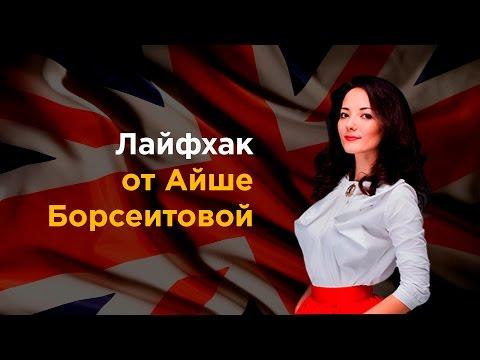 Богатые женщины россии список
