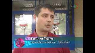 Василий Ткачук встретился с жителями Трубного посёлка