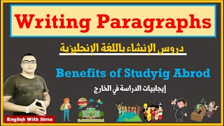 Writing Paragraphs: The benefits of Studying Abroad I English With Simo
