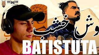 رد فعل وش خشب باتيستوتا Reaction wesh khasab Batistuta تحميل MP3