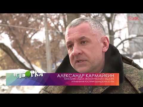 В Республике Мордовия работает предприятие по переработке опасных отходов