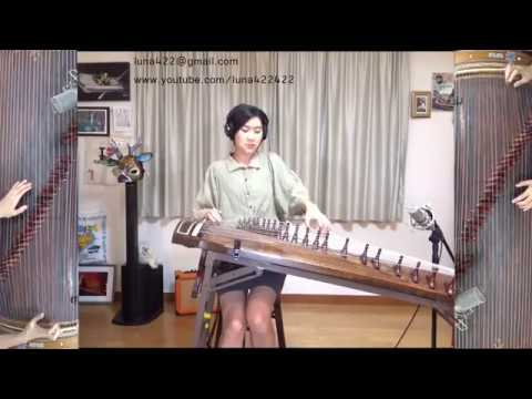 Gorillaz's Feel Good Inc played on a Korean Gayageum