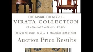 Virata Chinese Furniture Auction Results At Christie's